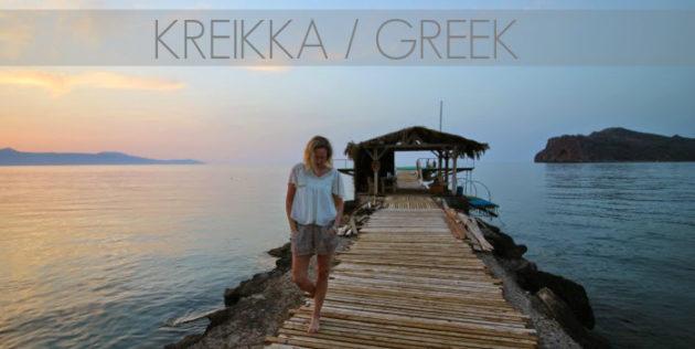 Kreikka banneri